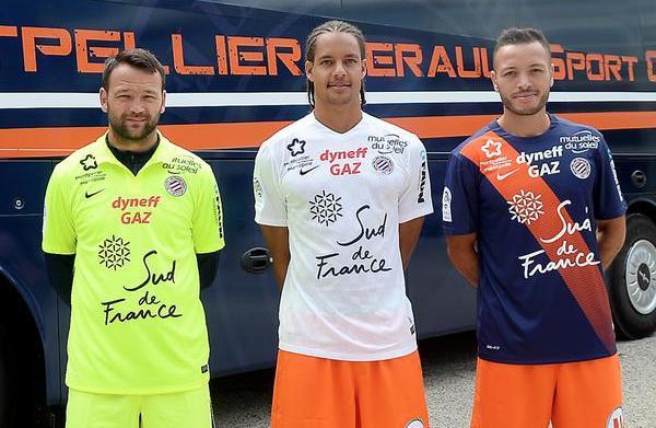 http://www.footpack.fr/wp-content/uploads/2015/07/maillot-montpellier-nike-2015-2016.jpg