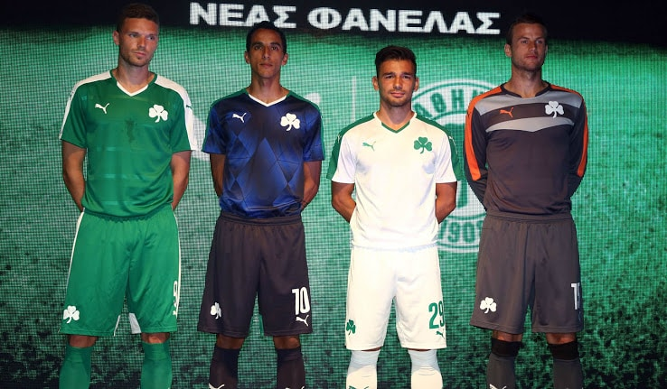 http://www.footpack.fr/wp-content/uploads/2015/07/maillot-panathinaikos-2015-2016-puma.jpg