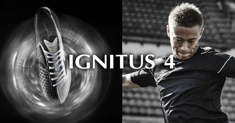 http://www.footpack.fr/wp-content/uploads/2015/12/chaussure-football-mizuno-wave-ignitus-4.jpg