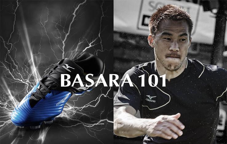 Après sa sortie en 2014, Mizuno rafraichit son silo Basara avec la nouvelle Mizuno Bassara 101.