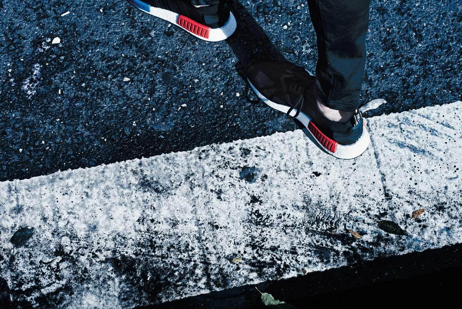 Chaussure Nmd Runner Primeknit