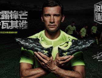 La marque chinoise Xtep débarque sur le marché des crampons