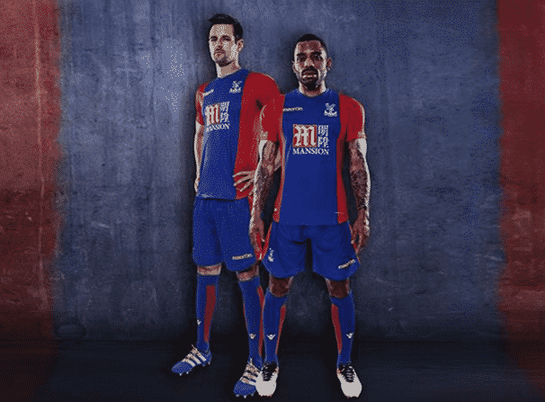 maillot-domicile-crystal-palace-2016-2017