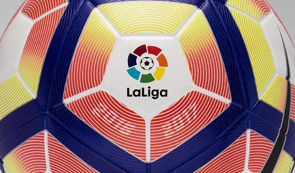 http://www.footpack.fr/wp-content/uploads/2016/07/ballon-nike-ordem-4-liga1.jpg