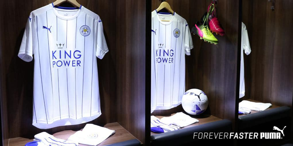 maillot-third-leicester-city-2016-2017