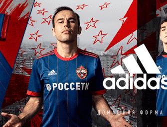 adidas lance le maillot domicile du CSKA Moscou pour la saison 2017/2018