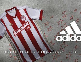 Les maillots adidas de l'Olympiakos pour la saison 2017-2018