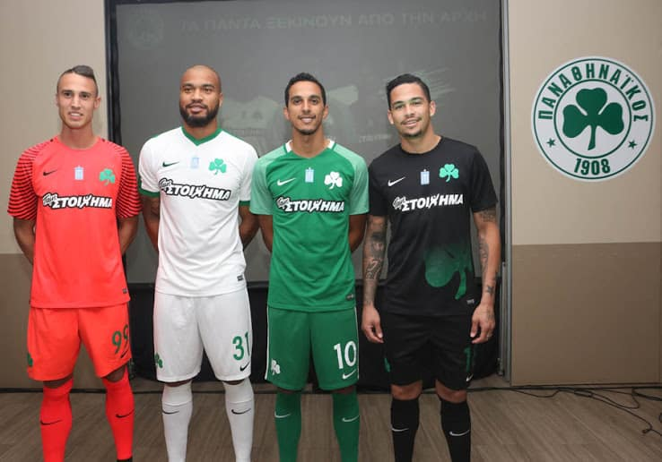 http://www.footpack.fr/wp-content/uploads/2017/07/maillots-football-Nike-Panathinaikos-2017-2018.jpg