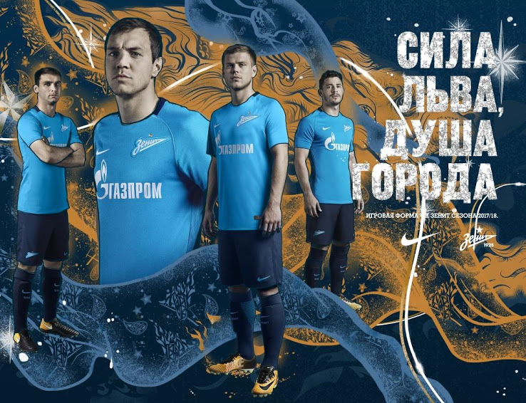 http://www.footpack.fr/wp-content/uploads/2017/07/maillots-football-nike-Zenit-2017-2018-home-img1.jpg