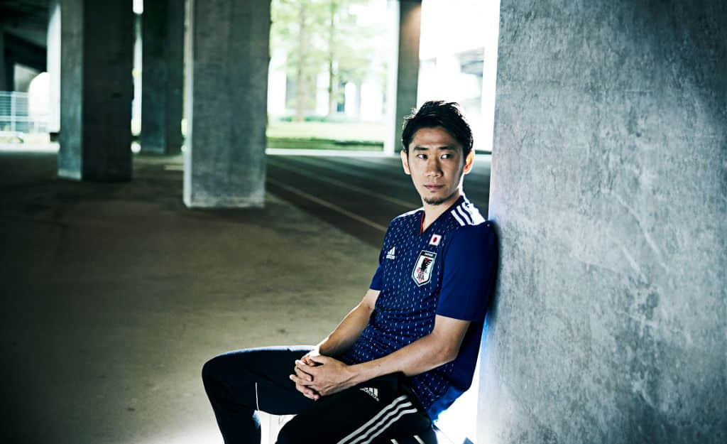 http://www.footpack.fr/wp-content/uploads/2017/11/maillot-japon-coupe-du-monde-2018-adidas-4.jpg