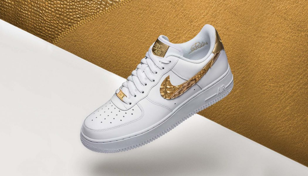 http://www.footpack.fr/wp-content/uploads/2017/12/chaussures-lifestyle-Nike-Air-Force-One-CR7-Golden-Patchwork-img1-1050x602.jpg