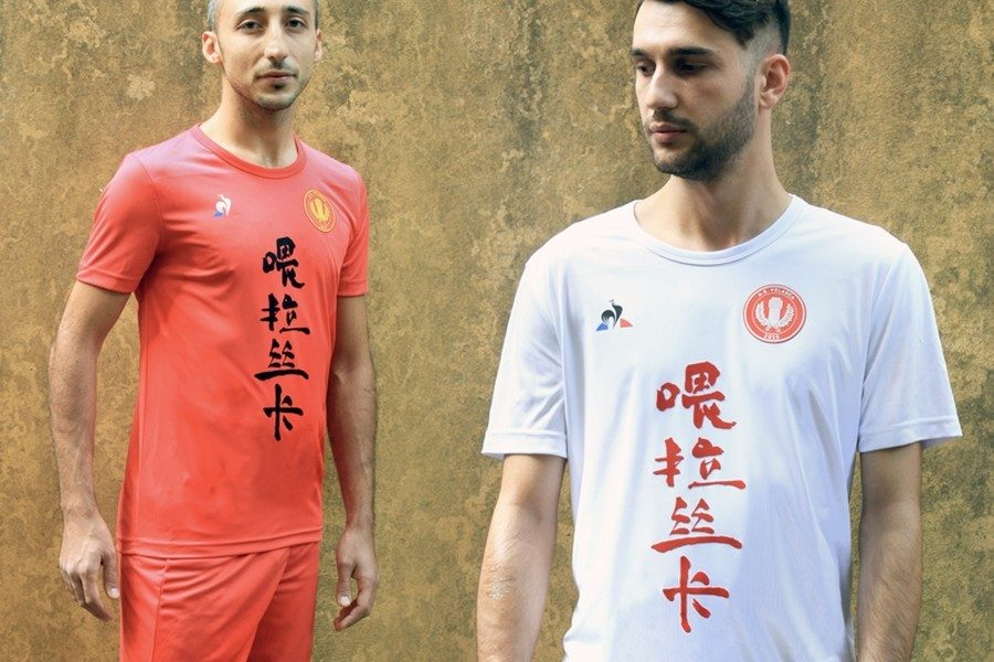 http://www.footpack.fr/wp-content/uploads/2018/01/maillot-football-Le-Coq-Sportif-AS-Velasca-img7.jpg