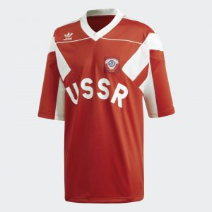 Maillot-Adidas-Russie-1991-1