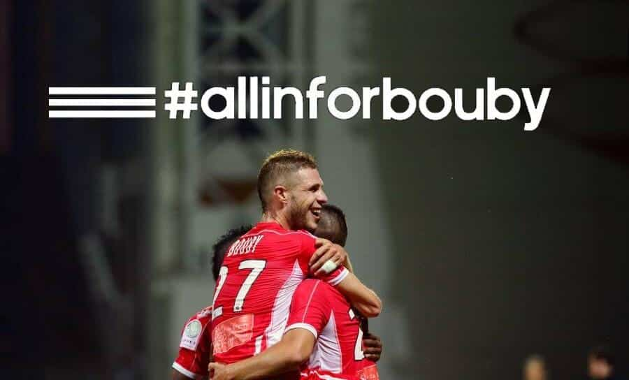 allinforbouby