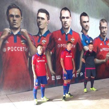 Vice-champion de Russie la saison dernière, le CSKA Moscou et adidas son équipementier viennent de dévoiler les nouveaux maillots du club pour 2015-2016.