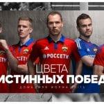 Les maillots 2015-2016 du CSKA Moscou par adidas