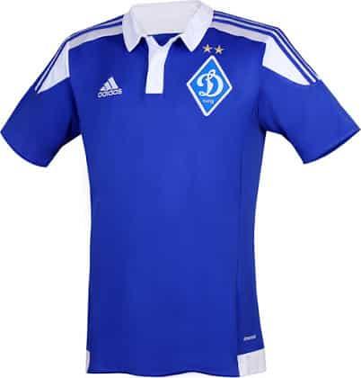 Sous contrat avec adidas, le Dynamo Kiev vient de dévoiler ses nouveaux maillots domicile et extérieur pour la saison 2015-2016