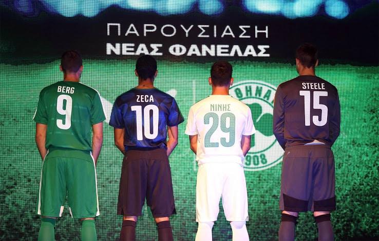 Désormais équipé par Puma, le Panathinaikos vient de dévoiler ses nouveaux maillots domicile, extérieur et third pour 2015-2016.
