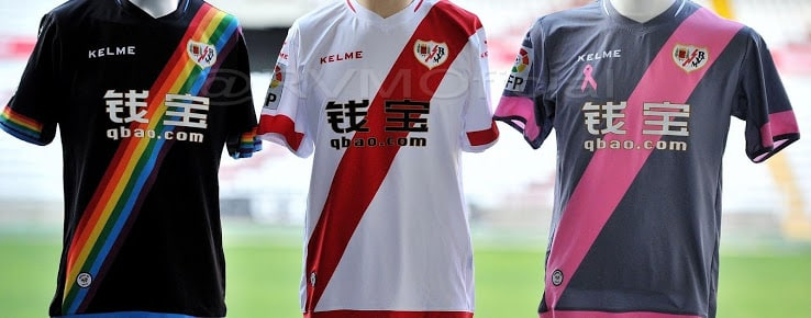 Maillot Rayo Vallecano 2015-2016