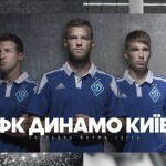 adidas présente les maillot 2015-2016 du Dynamo Kiev