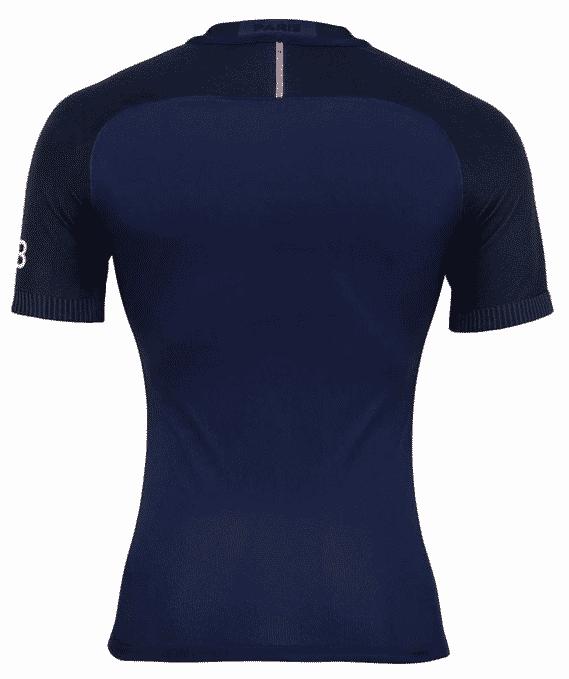 maillot-domicile-paris-saint-germain-psg-2016-2017-nike-dos
