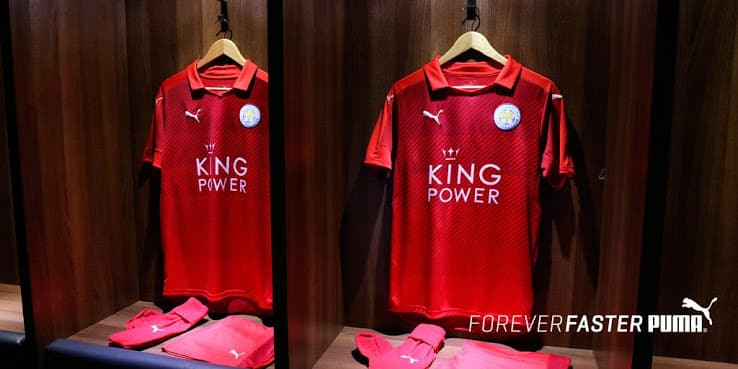 maillot-exterieur-leicester-city-2016-2017