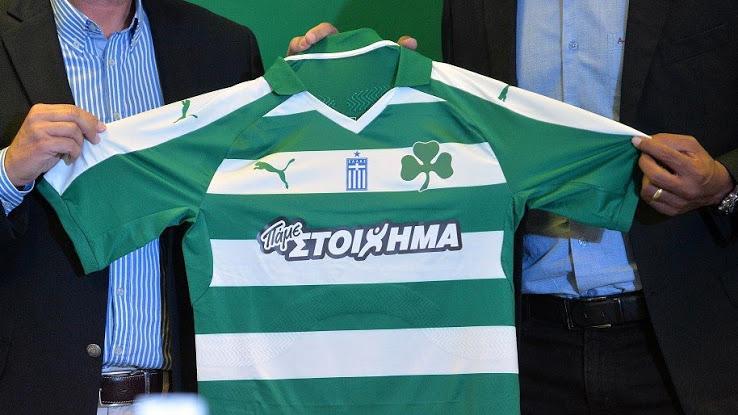 maillot-domicile-panatinaikos-2016-2017