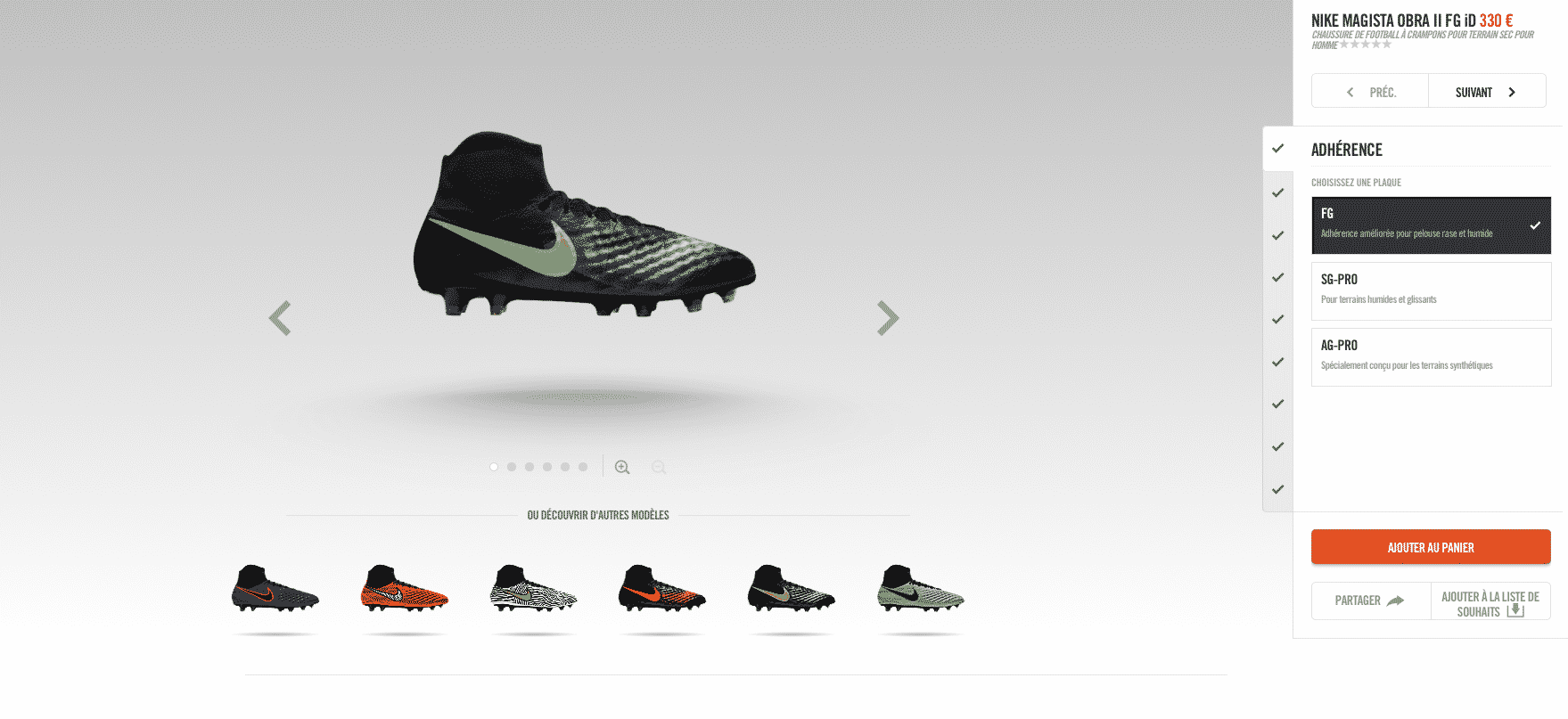 Comment Nike Magista Personnaliser La N8wkxnz0op 2 zMpLGjqSUV