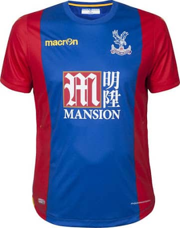 maillot-crystal-palace-domicile-2016-2017