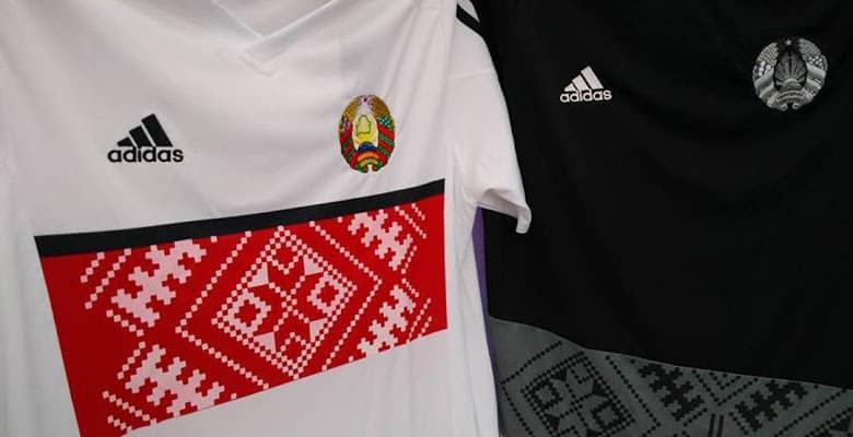 maillot-bielorussie-eliminatoires-coupe-du-monde-2018-adidas