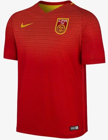 maillot-chine-domicile-eliminatoires-coupe-du-monde-2018-nike