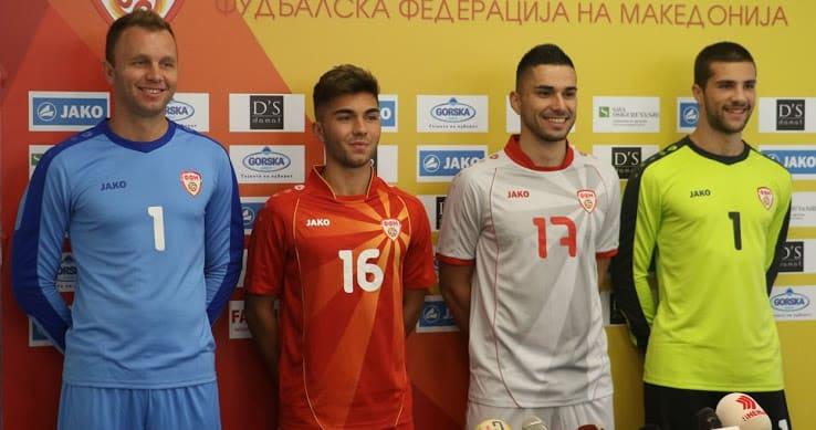 maillot-macedoine-eliminatoires-coupe-du-monde-2018-jako