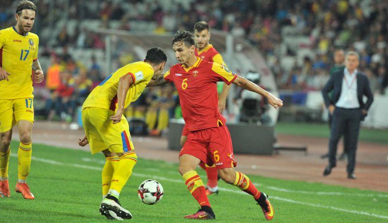 maillot-montenegro-domicile-eliminatoires-coupe-du-monde-2018-legea