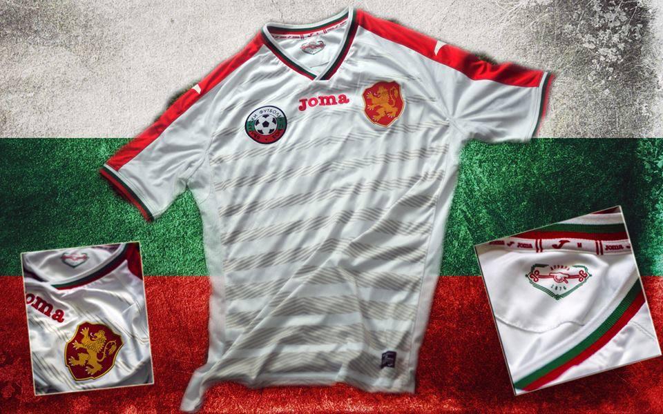 maillot-bulgarie-domicile-2016-2017-joma