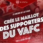 Supporters du VAFC : à vous de créer le troisième maillot de la saison 2017-2018 avec Kipsta