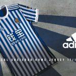 Les maillots 2017/2018 de la Real Sociedad