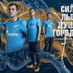 Les maillots Nike du Zénith Saint-Pétersbourg pour la saison 2017-2018