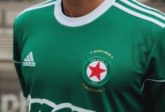 Image de l'article Les maillots adidas 2017-2018 du Red Star FC sont désormais en vente