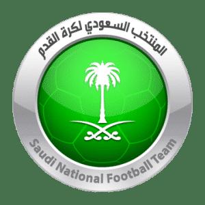 Maillot Arabie Saoudite