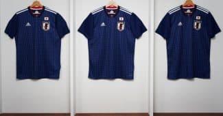 Image de l'article Les maillots du Japon et les chaussures des 23 joueurs pour la Coupe du monde 2018