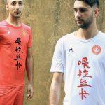 Le Coq Sportif équipe un club amateur de 12e division italienne : l'AS Velasca