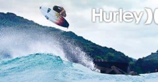 Image de l'article Hurley lance une collection Board Short spéciale Coupe du Monde