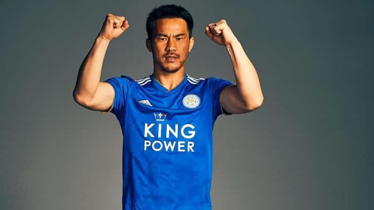 maillot leicester adidas