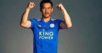 Image de l'article Leicester City et adidas dévoilent les maillots 2018-2019