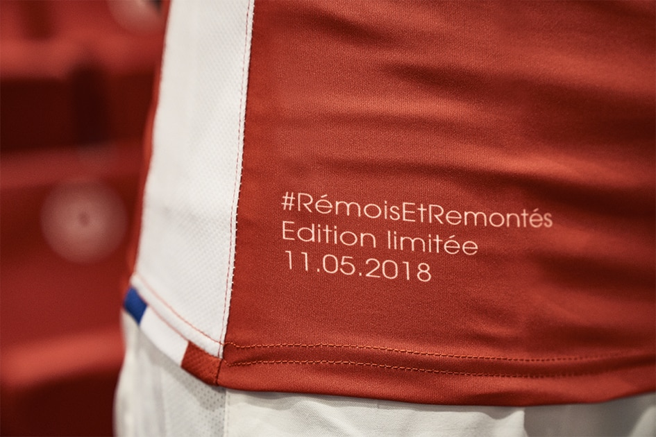 maillot-domicile-stade-de-reims-2018-2019-hungaria-2
