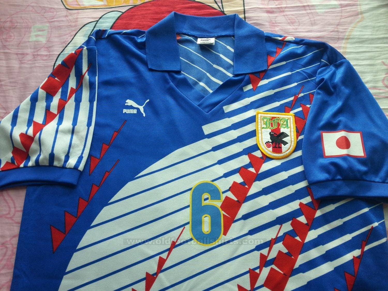 maillot-Japon-1994