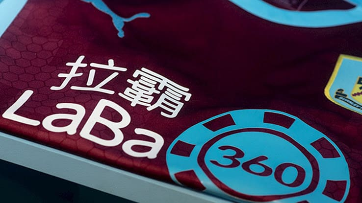 maillot-football-Puma-Burnley-2018-2019-domicile-img1