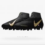 Nike iD déjà disponible sur la Phantom Vision