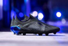 Image de l'article adidas dévoile son nouveau pack «Archetic»