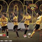 Les nouveaux maillots 2019 des clubs d'Amérique du Sud